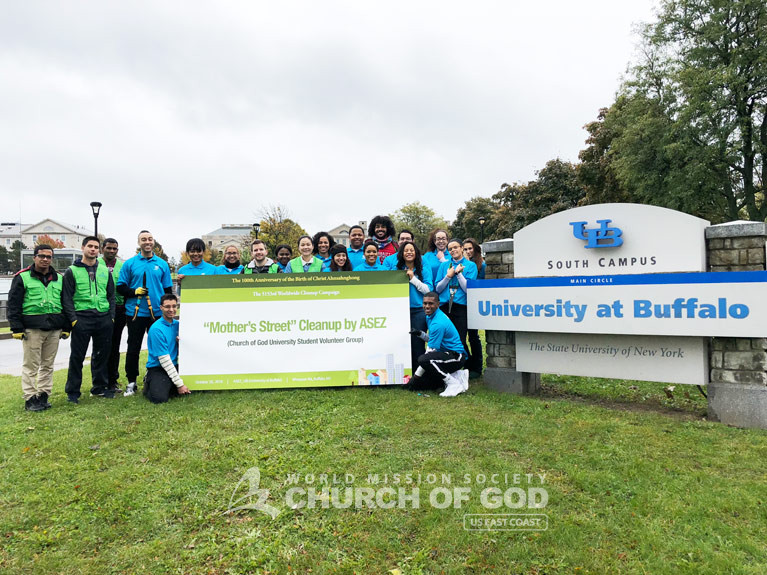 wmscog, world mission society church of god, new york, ny, buffalo, cleanup, asez, reduce crime, university at buffalo, volunteerism, mother's street